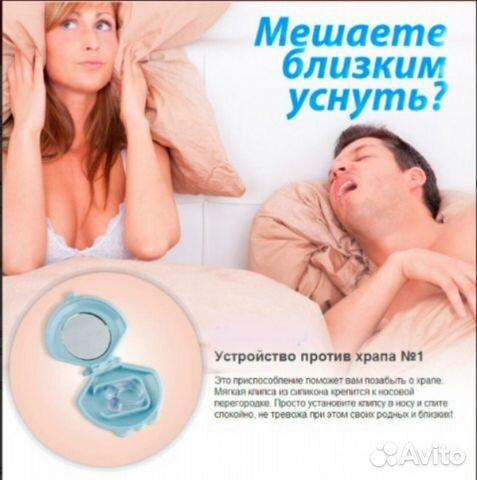 У ребенка температура храп и миндалины