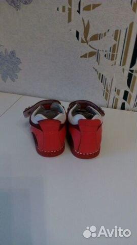 Магазины обуви на полную ногу в спб Lyon) Детские спорткомплексы