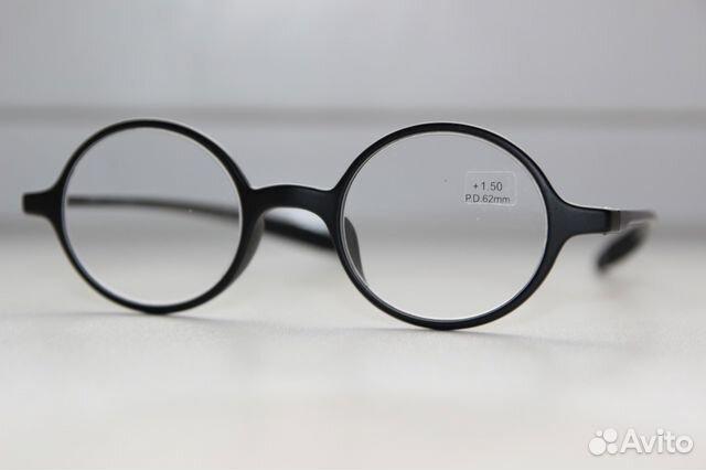 Оправы для очков зрение