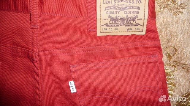 Amazoncom Levis Boys Cargo Joggers Clothing