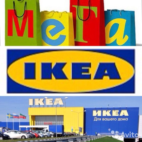 ikea franchising to the south american market