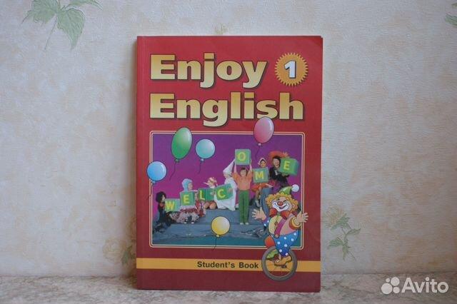 Английский язык. Поурочные разработки. 3 класс. К умк м. З.