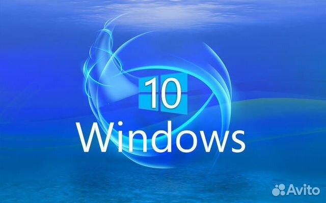 Avito на windows 10
