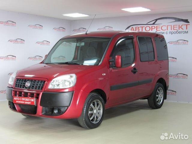 Купить Fiat в Москве продажа автомобилей Fiat