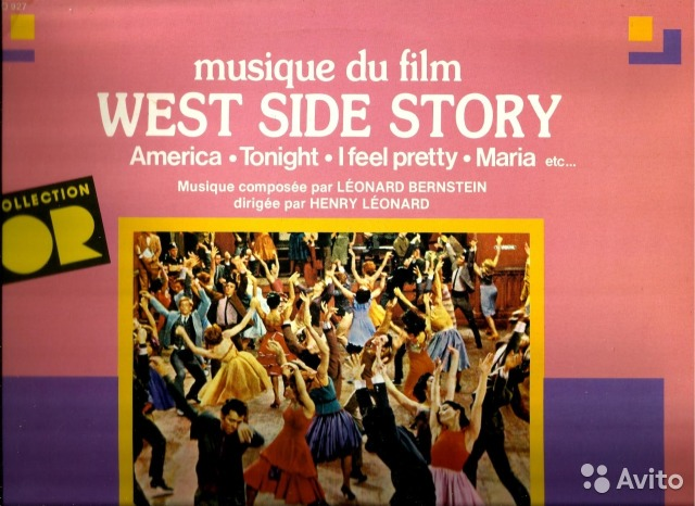 composer of west side story - 640×466