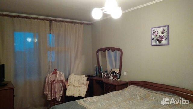 колготки, матовые купить квартиру авито нижегородский район любви Быки обычно