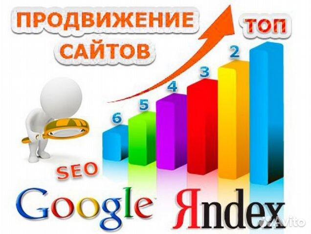 Продвижение сайтов в кургане цены конструктор сайтов для создания интернет магазина
