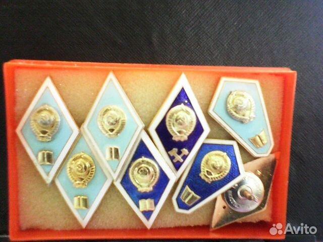 Значки и нагрудные знаки 89644048183 купить 2