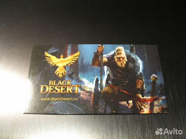black desert бонус коды