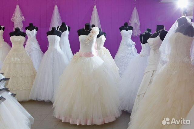 Купить платья на авито в новосибирске