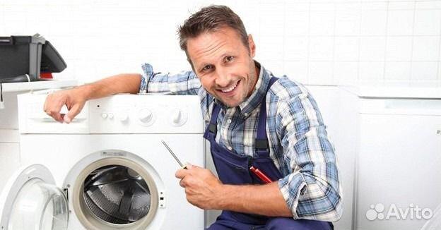 Мастер по ремонту стиральных машин москва на дом мастерская стиральных машин Нижняя Сыромятническая улица
