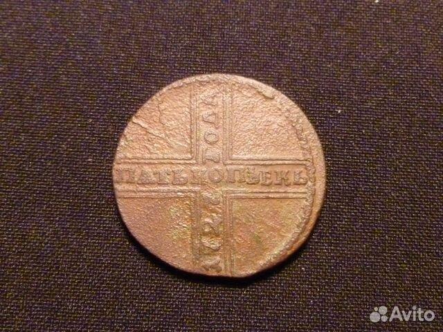 5 копеек крестовая петр 2. 1727 год. рекомендую купить в вор.