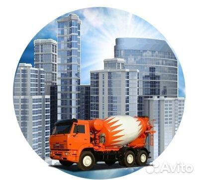 Купить бетон в кирове на авито чем закрепить бетон