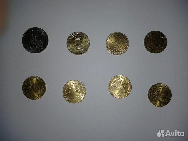 Монеты оптом в москве альбом для монет купить в чебоксарах