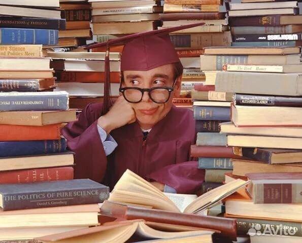 Услуги Помощь в написании курсовых дипломных работ в Москве  Помощь в написании курсовых дипломных работ фотография №1