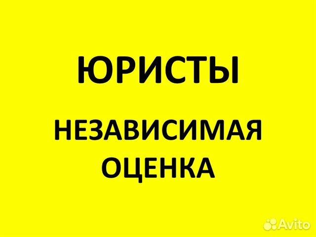 бесплатная юридическая консультация челябинск площадь революции