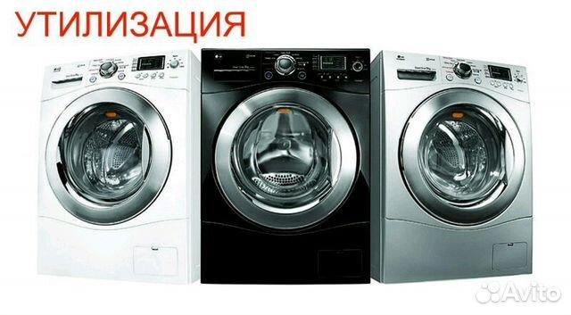 Обслуживание стиральных машин АЕГ 1-я Белогорская улица сервисный центр стиральных машин bosch Тушинская