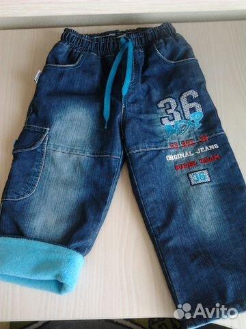 купить утепленные джинсы мужские в спб
