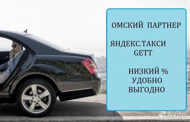 Работа прокопьевск свежие вакансии водитель частные объявления в тагиле