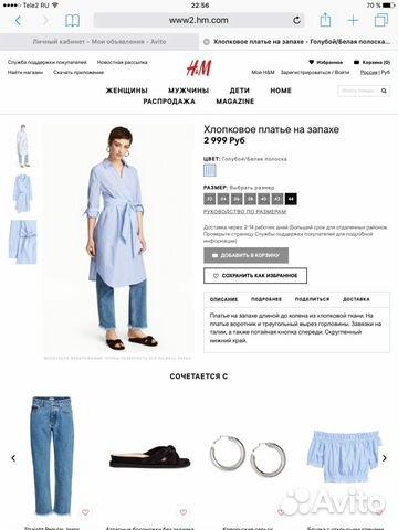 037e4f31faa Платье с запахом новое с бирками купить в Москве на Avito ...