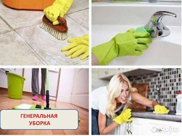 Клининговые услуги Уборка квартир в Уфе от 800 руб  ООО