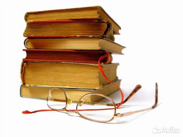 Услуги Помощь в написании дипломных курсовых работ в Алтайском  Помощь в написании дипломных курсовых работ фотография №1