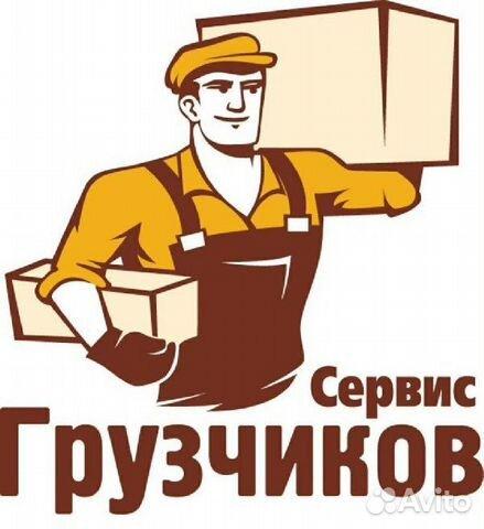 Авито новомосковск все объявления