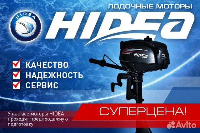 продам лодочные моторы hidea