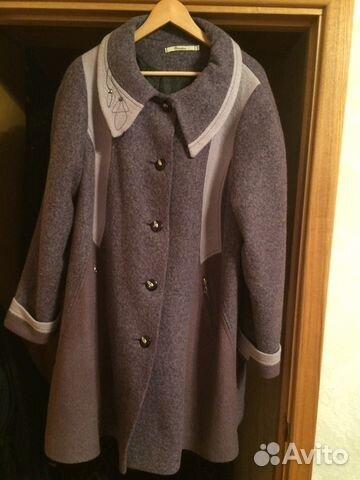 Пальто утепленное демисезонное 89219202065 купить 1