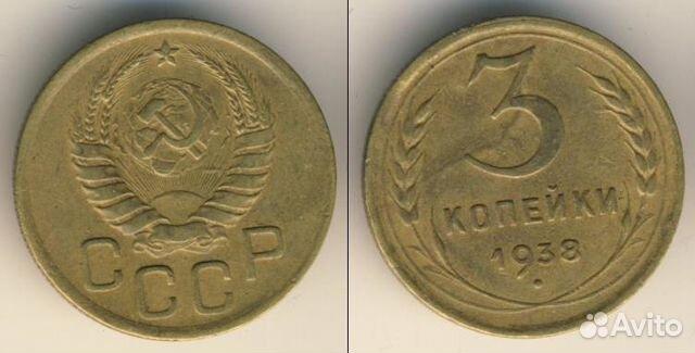 Советская погодовка 1921 - 57 годов купить 2