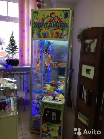 Игровые аппараты хватайка на авито bono casino 888