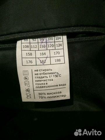 Мужской костюм 89134842209 купить 3