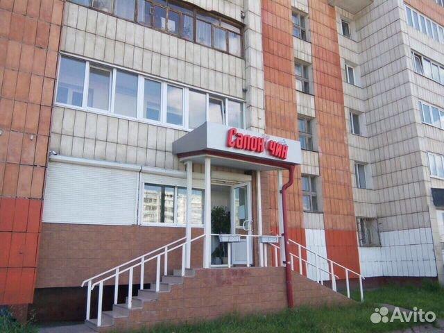 Avito коммерческая недвижимость аренда аренда офиса в г казани