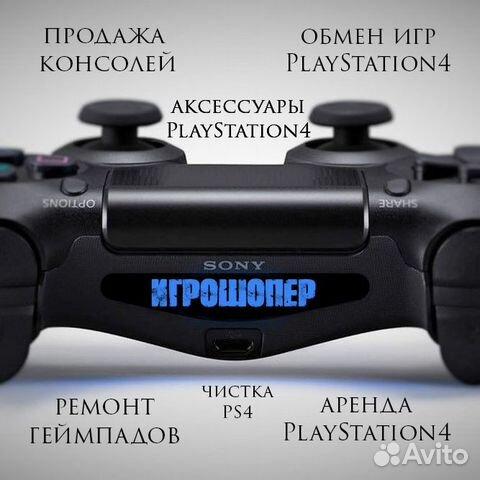 Все для PS4