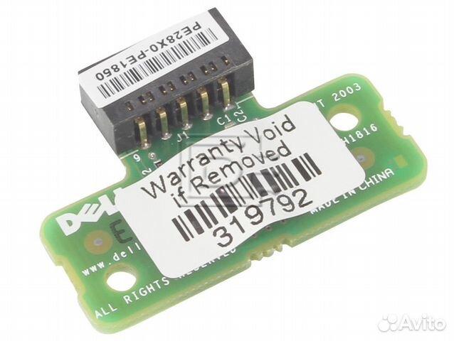 DELL POWEREDGE 2850 RAID CONTROLLER DRIVER WINDOWS