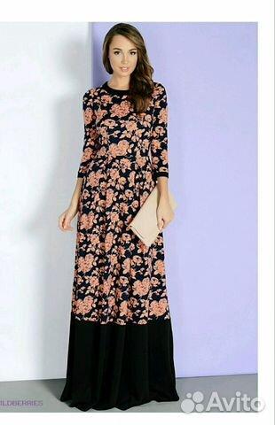c9666921ed1 Длинное тёплое платье Colambetta