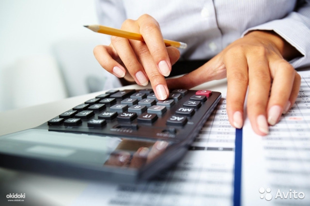 Ведение бухгалтерского учета 89136455427 купить 1