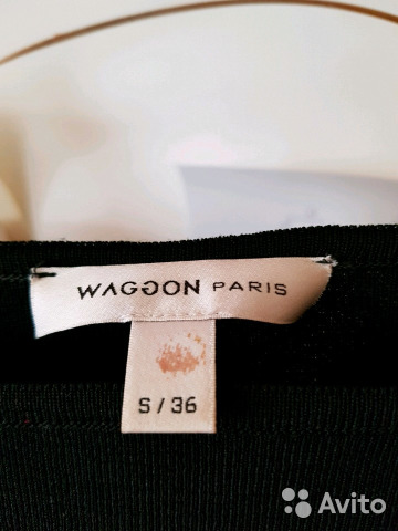 Waggon Paris комбенизон