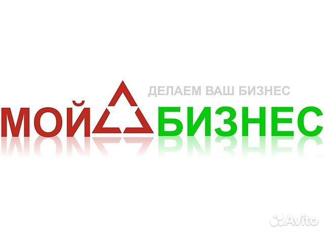 Регистрация ип в ульяновской области сервер расчет квартплаты и бухгалтерия жкх