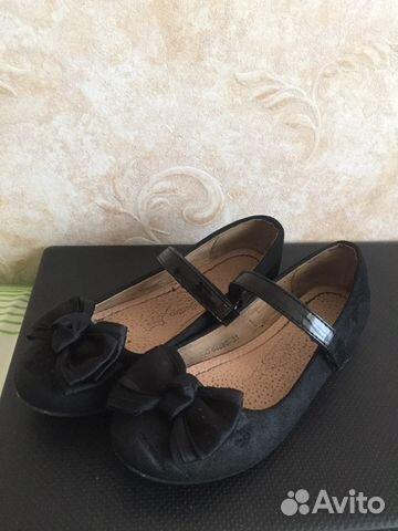 5f592c3af381 Обувь д д 25 р-ра (стелька 16 16,5 см.)   Festima.Ru - Мониторинг ...