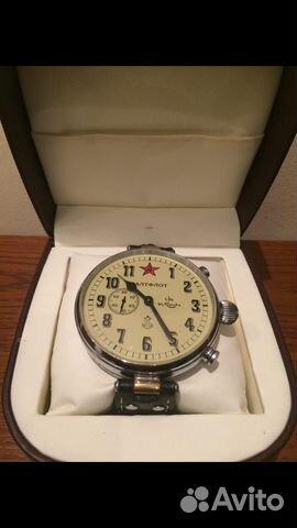 Часы балтфлот купить часы tag heuer купить в украине