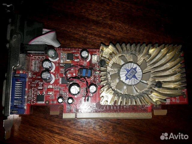 MSI NX8600GT-TD512EZD2 TREIBER WINDOWS 8