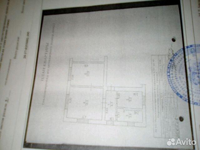 Продается двухкомнатная квартира за 1 500 000 рублей. Грозный, Чеченская Республика, Ленинский район.