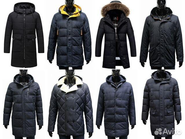 bc81b74c70e4 Куртки зимние мужские пуховики большой выбор | Festima.Ru ...