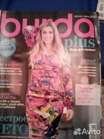 565b713f240 Журнал Burda 2013