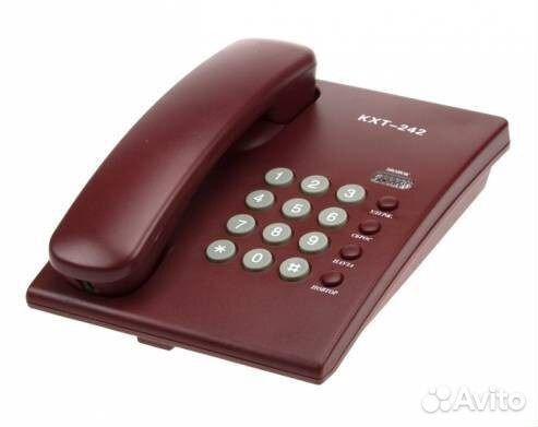 Телефон стационарный 89195897533 купить 1