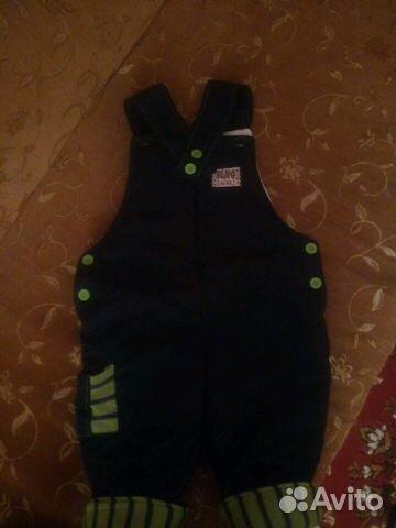 Suit for autumn 89279127155 buy 3