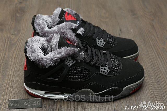 Кроссовки Nike Air Jordan купить в Москве на Avito — Объявления на ... c0b76d34c25