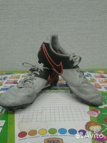 786df16c6c97 Футбольные бутсы Nike Tiempo детские   Festima.Ru - Мониторинг ...