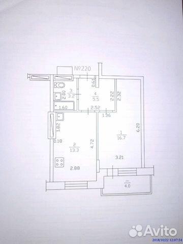 Продается однокомнатная квартира за 3 100 000 рублей. Якутск, Республика Саха (Якутия), Якутская улица, 2/14.